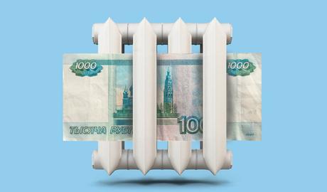 Где в России самое дорогое отопление?
