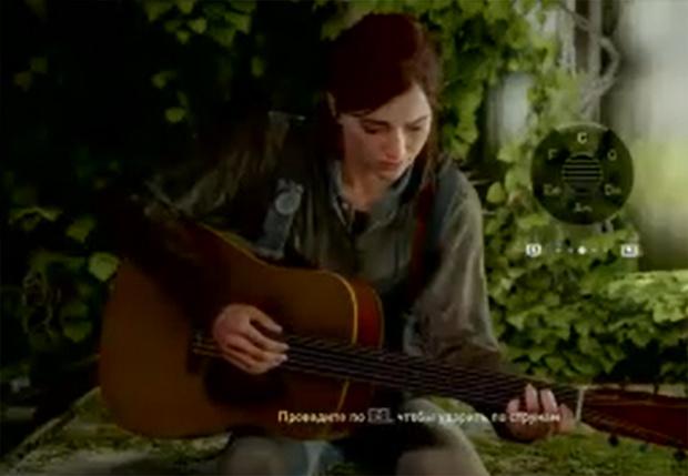 Фото №1 - В The Last of Us: Part II сыграли кавер на «Гражданскую оборону» (видео)