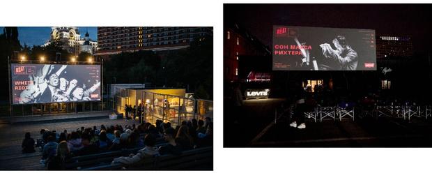 Фото №5 - Levi's x Beat Film Festival: кино под открытым небом