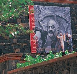 Фото №5 - Армянский дневник
