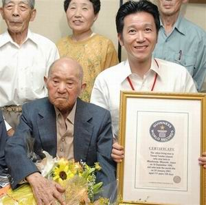 Фото №1 - Старейшему жителю планеты исполнилось 112 лет