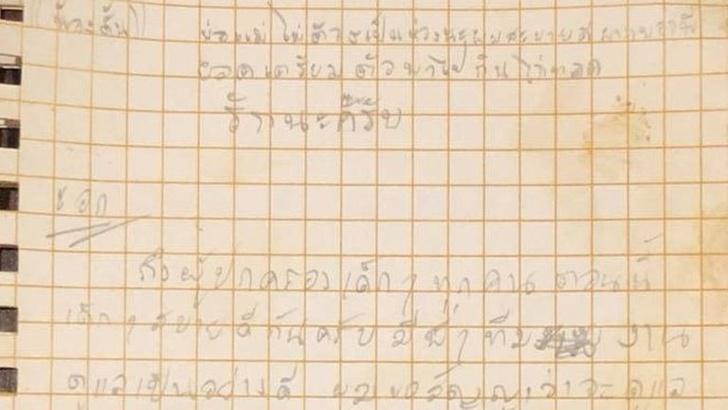 Фото №5 - Новости от #13Survived: 4 освободили, спасение пока приостановлено, дети передали письма родителям