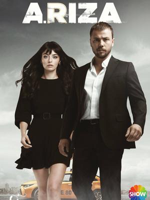 Фото №2 - Что посмотреть: 7 новых турецких сериалов с классными историями любви