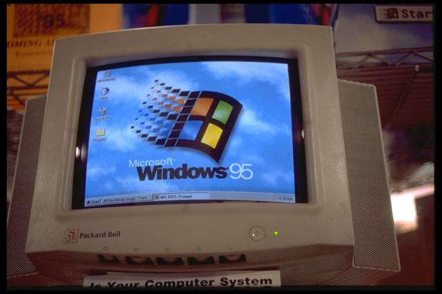 Фото №1 - Обнаружена занятная «пасхалка» в Windows 95, причем утверждается, что доселе ее никто не видел (видео)
