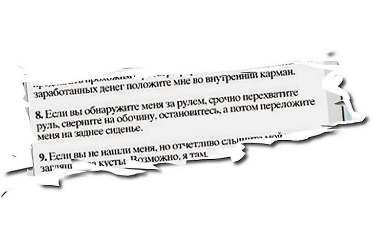 Фото №1 - Журнал предвидел трагедию с Ефремовым девять лет назад(находка читателей MAXIM)