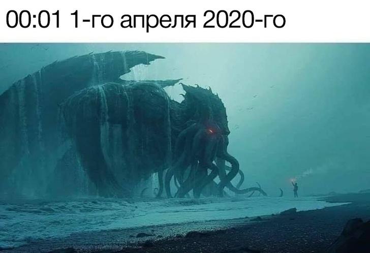 Фото №3 - Лучшие мемы про прогноз на апрель 2020 года