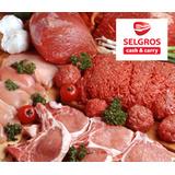 Продуктовая мясная корзина от Торгового Центра «Зельгрос»