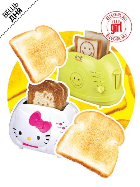 Фото №1 - Вещь дня: Забавный тостер с картинкой