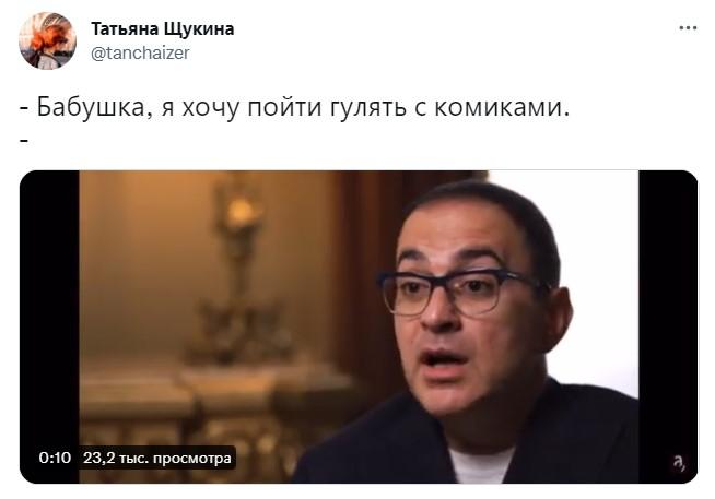 Фото №8 - В «Твиттере» высмеяли Гарика Мартиросяна, который оскорбил комиков