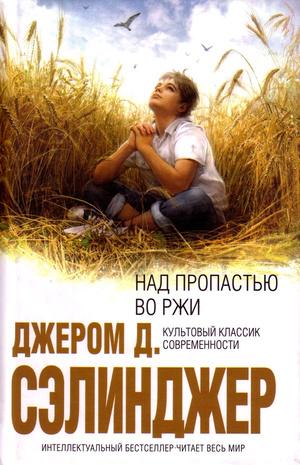 Фото №6 - 20 книг, которые стоит прочитать до поступления в вуз
