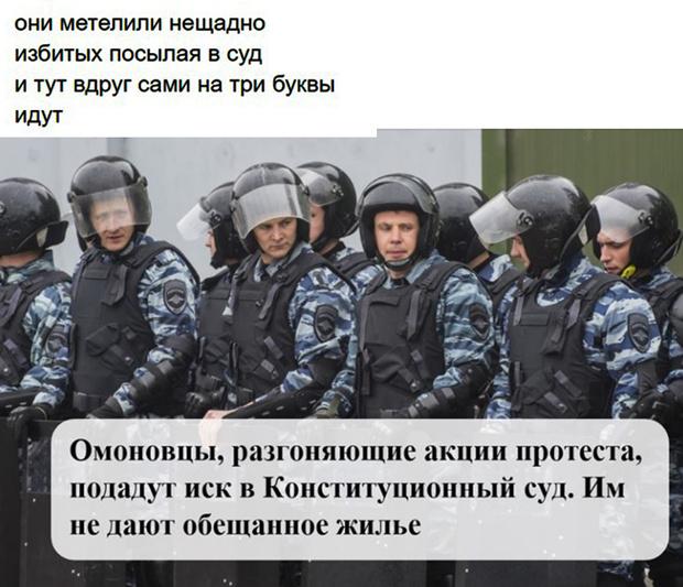 Фото №10 - 13 злободневных «порошков» про нашу жизнь от ироничного гражданина