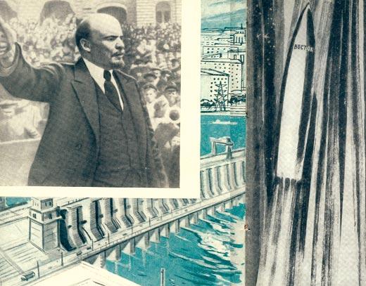 Фото №1 - Ленин с нами