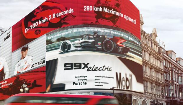 Фото №5 - Как Porsche усмиряет электричество