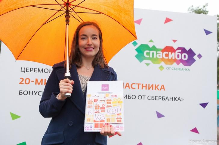"""Фото №2 - Ирена Понарошку поздравила 20-миллионного пользователя программы """"Спасибо от Сбербанка"""""""