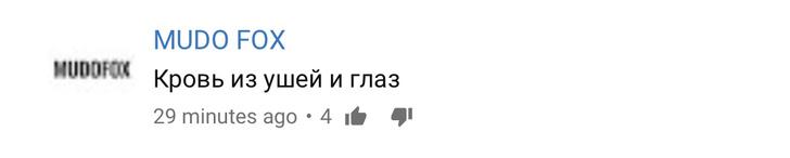 Фото №8 - Пародия на современных рэперов от Black Star: у Тимати и Егора Крида вышел клип на песню «Гучи»
