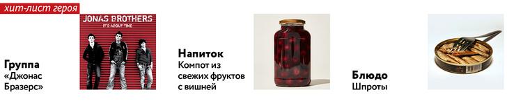 Фото №2 - Джаник Файзиев: «Вред, который приносит авторское кино всей индустрии,— гигантский»