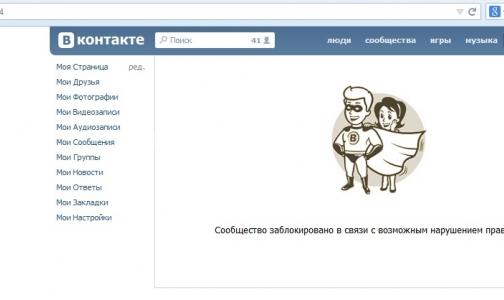 Фото №1 - «Воины жизни»: Соцсеть «Вконтакте» начала закрывать группы, рекламирующие аборты