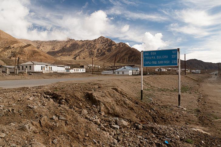 Фото №1 - В Таджикистане произошло мощное землетрясение