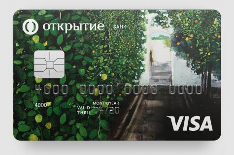 Фото №1 - Банк «Открытие» вернет деньги за ваши развлечения