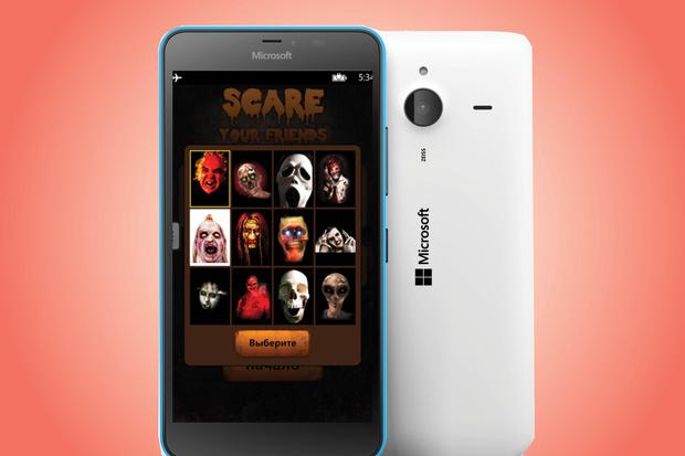 Фото №2 - Топ-5: Нечисть в твоем смартфоне
