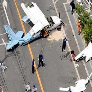 Фото №1 - Самолет упал на дорогу