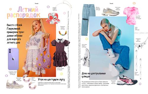 Фото №3 - Белла Порч и Аня Покров на обложках летнего номера ELLE girl 🔥