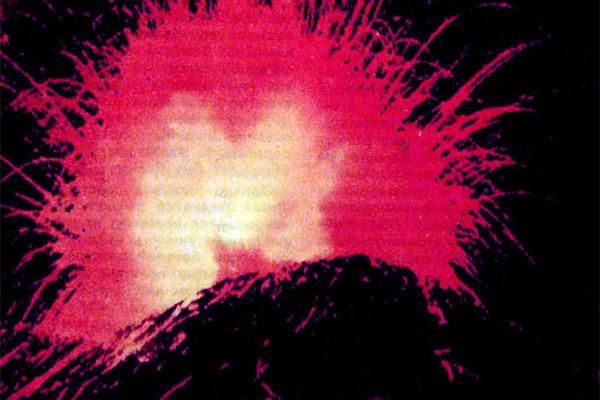 Фото №1 - Дар вулкана