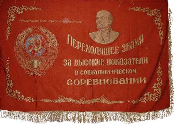 Фото №1 - Путин призвал работать бесплатно