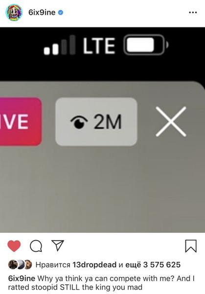 Фото №1 - Рэпер 6ix9ine установил рекорд в Инстаграме и на YouTube