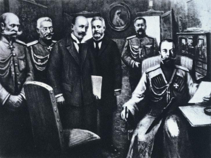 Фото №5 - Хроника Февральской революции