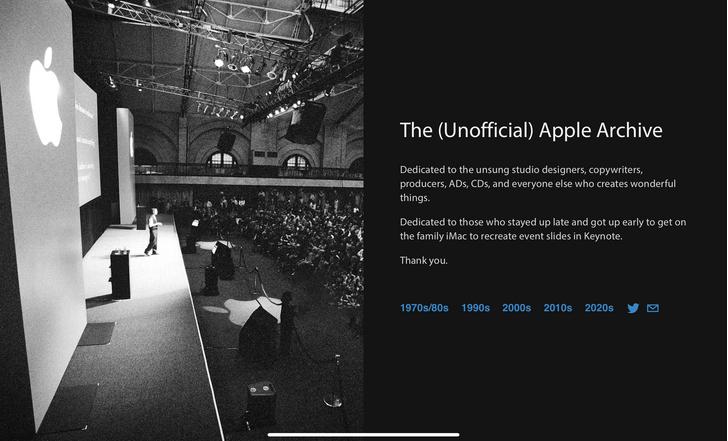 Фото №1 - В Сети появился сайт-музей Apple