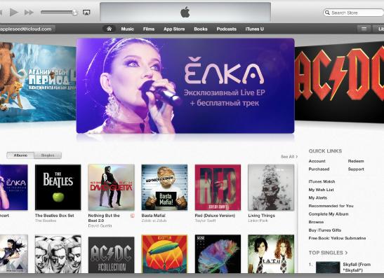 Фото №1 - iTunes Store: 20 млн песен – от Beatles до Тейлор Свифт