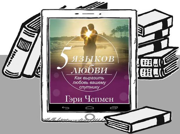 Фото №15 - Путешествие из Петербурга в Москву: куда сходить и что почитать в двух столицах