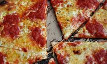 Пицца «Особая»