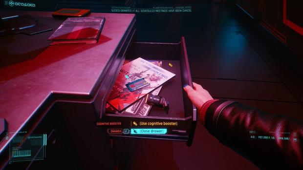 Фото №7 - 10 самых интересных пасхалок из Cyberpunk 2077