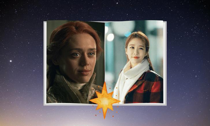 Фото №2 - Корейский ремейк сериала «Тень и Кость»: кто бы сыграл главных героев? ✨