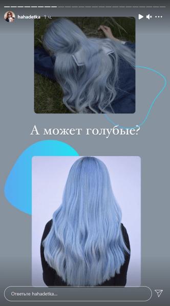 Фото №2 - Все пошло не по плану: Аня Хахадетка ушла из парикмахерской в слезах