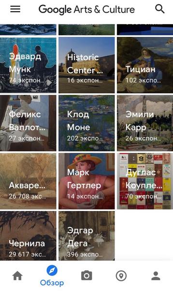 Фото №2 - Приложение дня: Найди (почти) свой портрет на картинах великих классиков