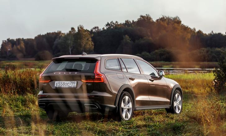 Фото №1 - Volvo V60CC: шведская сделка