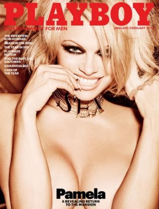 Фото №2 - Памела Андерсон стала последней обнажённой моделью для Playboy