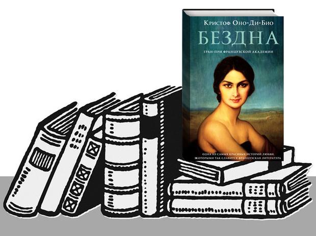 Фото №6 - 5 книг для немедленного чтения