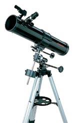 Фото №7 - Астрономия на любителя