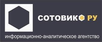 Фото №1 - «Вокруг света» и «Сотовик.Ру» представляют конкурс «Вокруг света с мобильным!»