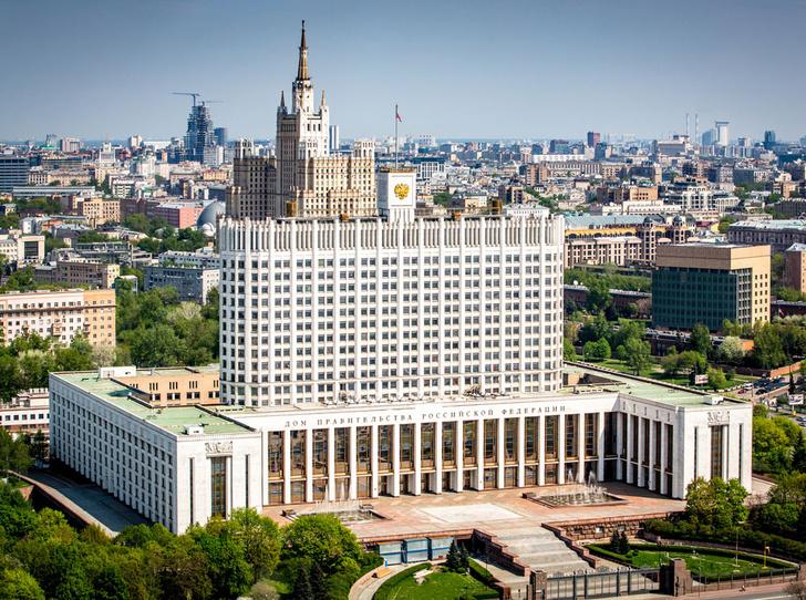 Фото №4 - На высоте: где искать лучшие панорамные виды Москвы
