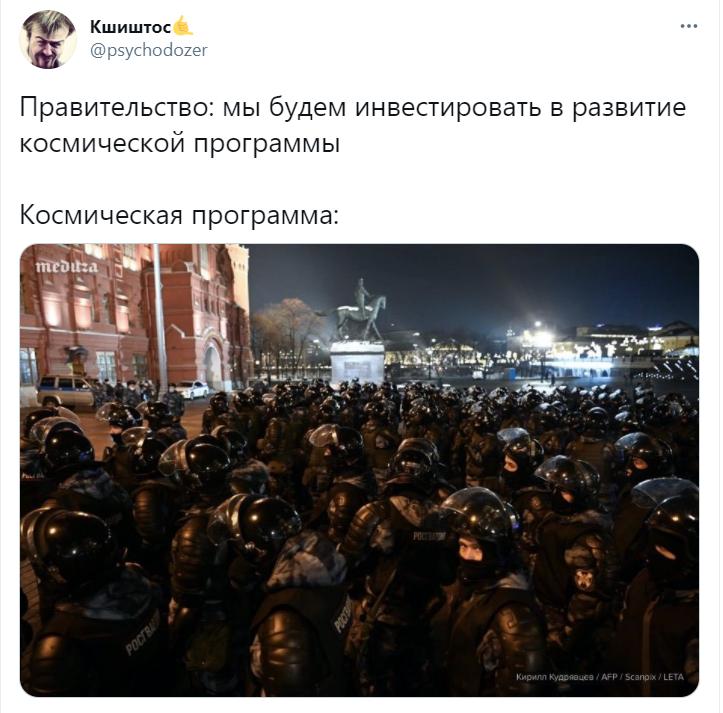 Фото №5 - Шутки среды и советский пломбир