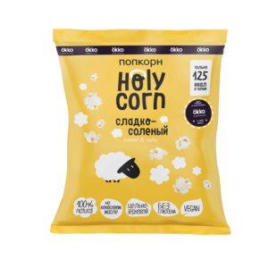 Фото №1 - Holy Corn и Okko запустили совместную акцию: ищи сюрприз в пачке с попкорном