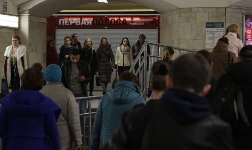 Фото №1 - Главный психотерапевт Петербурга рассказал, как не бояться «подземки»