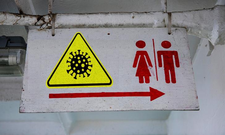 Фото №1 - Ученые нашли еще один способ заразиться коронавирусом— в туалете