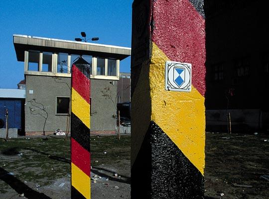 Фото №1 - Городская стена