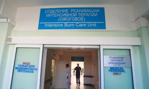 Фото №1 - «Дверь открыта»: Минздрав рассказал, как попасть к родственнику или другу в реанимацию